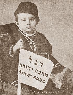 Itemar Ben-Avi - 'Det første hebraiske barn' på 4 år